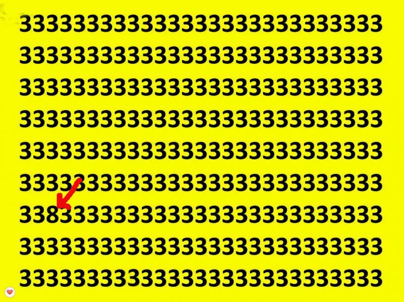 Задача на внимательность: необходимо успеть за 10 секунд найти цифры
