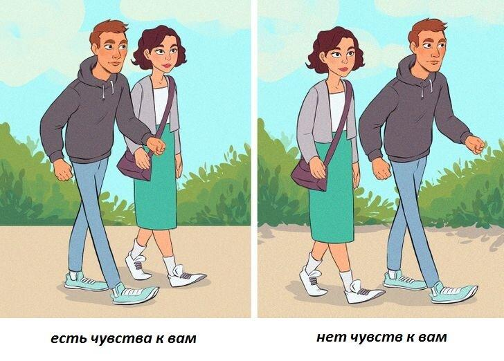 9 признаков того, что человек любит вас, а вы этого не замечаете