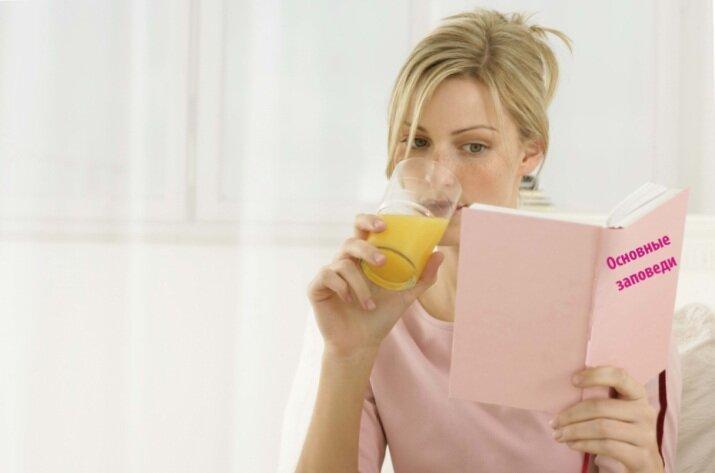 7 главных женских заповедей в семейной жизни