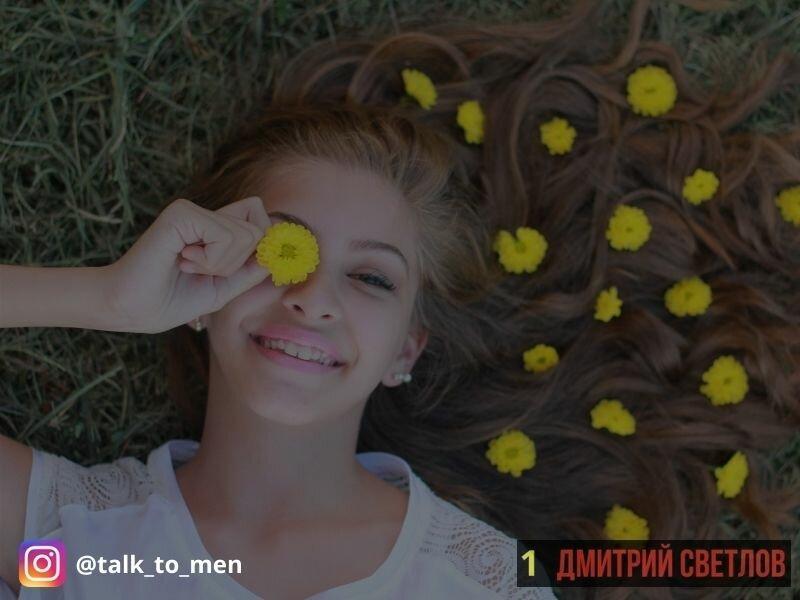 Как влюбить в себя девушку: подробная инструкция